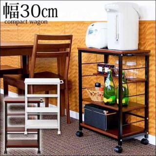 木製 キッチンラック スリム(キッチン収納)
