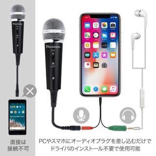 マイク iphone ゲーム実況 ps4 スタンドマイク  ¥2,450送料込す(マイク)