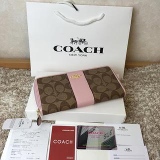 コーチ(COACH)の✨セール✨コーチCOACH 長財布 新品 箱付き✨翌日発送(財布)