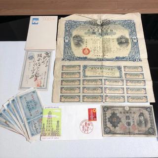 戦時郵便貯金切手  昔の物