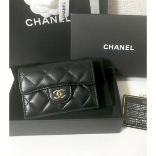 シャネル(CHANEL)のCHANEL  マトラッセ スモールウォレット ミニウォレット 三つ折り財布(財布)