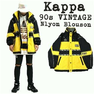 カッパ(Kappa)の美品★90s★Kappa★カッパ★ナイロンブルゾン★マウンテンパーカー★黄色★黒(ナイロンジャケット)