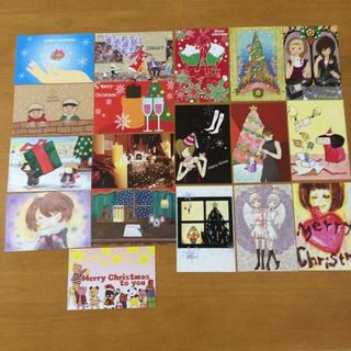 クリスマス ポストカード 18枚(写真/ポストカード)