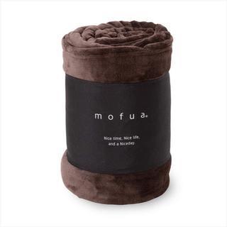 mofua(モフア)毛布 シングル ブラウン(その他)