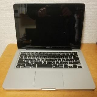 アップル(Apple)のMacbookpro 13インチ mid 2012 (ノートPC)