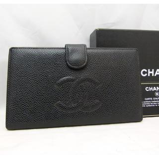 シャネル(CHANEL)の☆本日限定価格☆CHANEL シャネル財布 キャビアスキン 二つ折り ブラック(財布)