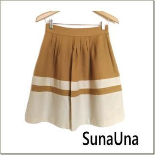 スーナウーナ(SunaUna)のSunaUna◆キャメルベージュ配色毛混フレアスカート◆ワールド◆38(ひざ丈スカート)