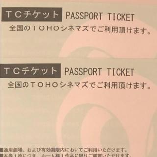 トウホウ(東邦)の映画 無料 TCチケット TOHOシネマズ 2枚セット 無料鑑賞券(邦画)