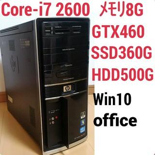 ヒューレットパッカード(HP)のゲーミングPC i7 GTX460 メモリ8G SSD360G HDD500G(デスクトップ型PC)