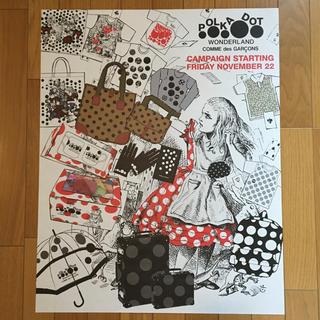 コムデギャルソン(COMME des GARCONS)のCOMME des GARCONS  不思議の国のアリス  非売品ポスター(印刷物)