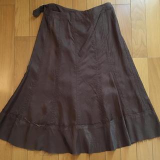 コムデギャルソン(COMME des GARCONS)のtricot COMME des GARCONS トリコ ギャルソン スカート(ロングスカート)