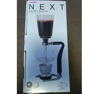 ハリオ(HARIO)のHARIOのコーヒーサイフォン(コーヒーメーカー)
