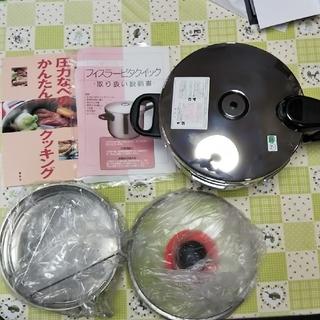 フィスラー(Fissler)のフィスラービタクイック圧力鍋4.5L(調理機器)