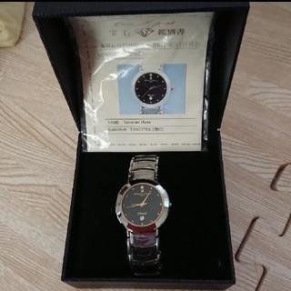 サルバトーレマーラ(Salvatore Marra)のサルバトーレマーラ ダイヤモンド 時計 未使用(腕時計(アナログ))