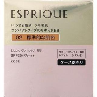 エスプリーク(ESPRIQUE)のエスプリーク リキッドコンパクトBB02(ファンデーション)