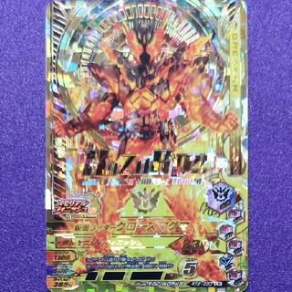 カメンライダーバトルガンバライド(仮面ライダーバトル ガンバライド)のRT2弾LR仮面ライダークローズマグマ+SR(その他)