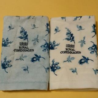 ロイヤルコペンハーゲン(ROYAL COPENHAGEN)の〈新品〉Royal Copenhagen タオル(タオル/バス用品)