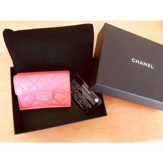 シャネル(CHANEL)のシャネル ミニウォレット(財布)