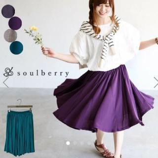 ソルベリー(Solberry)のsoulberry スカート ドレープ フレアスカート L パープル (ひざ丈スカート)