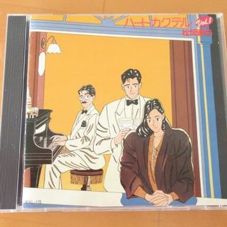 ハートカクテル Vol.1 松岡直也 【CD】送料無料(ジャズ)