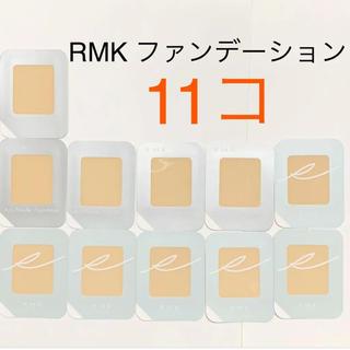 アールエムケー(RMK)のRMK ファンデーション サンプル(ファンデーション)
