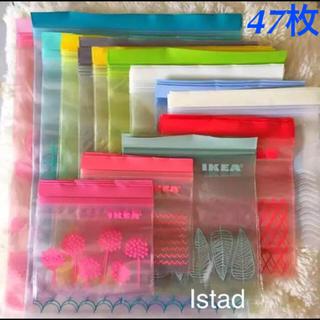 イケア(IKEA)の⚪️47枚 IKEA  プラスチック袋 アソートカラー イケア(収納/キッチン雑貨)