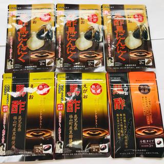 エガオ(えがお)のえがお大人気商品黒にんにく3黒酢2おまけ1点(その他)