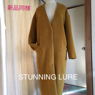 スタニングルアー(STUNNING LURE)の新品同様 アルパカ シャギー ヘリンボーン  コート(ロングコート)