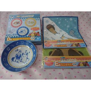 タヌキとキツネ一番くじ 陶磁器コレクション1種&ミニタオル2種  3点セットで♪(その他)