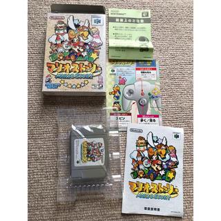 ニンテンドウ64(NINTENDO 64)のNintendo64 マリオストーリー(家庭用ゲームソフト)