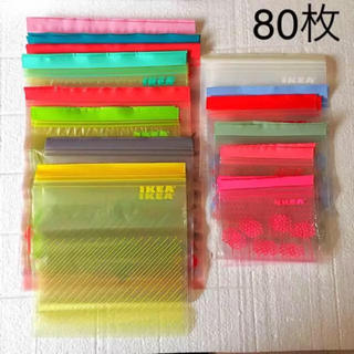 イケア(IKEA)のイケア 80枚 ⚪️ IKEA ISTAD プラスチック袋 アソートカラー(収納/キッチン雑貨)