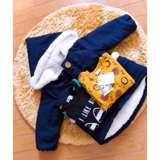 シューラルー(SHOO・LA・RUE)のキッズ 上着 男の子 90 セット まとめ売り(その他)