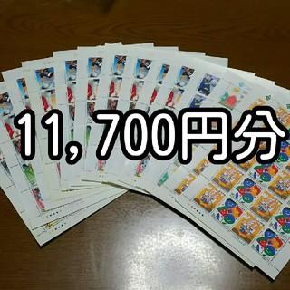 記念切手シートまとめ売り 額面割れ(切手/官製はがき)