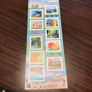 切手 額面 620円(切手/官製はがき)