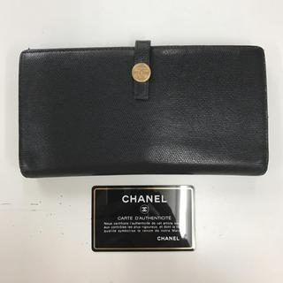 シャネル(CHANEL)のCHANEL ココボタン 長財布(財布)