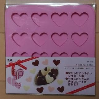 カイジルシ(貝印)のKAI シリコントレー16個取り(ハート)(調理道具/製菓道具)