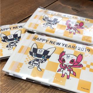 オリンピック 限定 年賀状 10枚入り(切手/官製はがき)