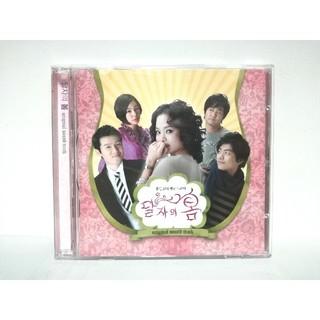 【廃盤】韓国ドラマ『タルジャの春』OST/サントラCD/希少盤/韓国盤/美品(K-POP/アジア)