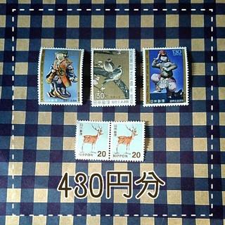 切手430円分(切手/官製はがき)