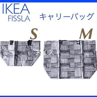 イケア(IKEA)のIKEA バッグ  S+M(エコバッグ)