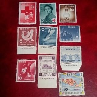昭和の切手 昭和27年~30年 単片10枚 銘版付きあり 1280円(切手/官製はがき)