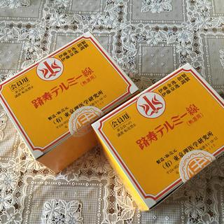 ☆イトオテルミー線  300本入り☆2箱(お香/香炉)