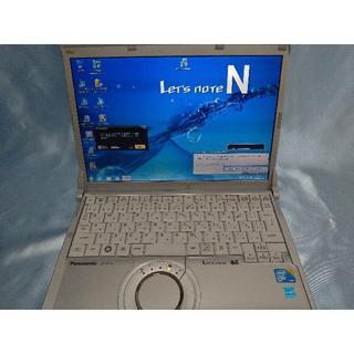 パナソニック(Panasonic)のPanasonic  CF-N10/メモリ8GB/HDD250GB(ノートPC)