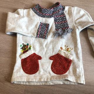 クレードスコープ(kladskap)のクレードスコープ110 トレーナー スタンドネック刺繍(トレーナー)