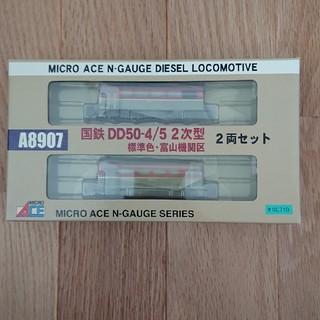 マイクロエースA8907(鉄道模型)