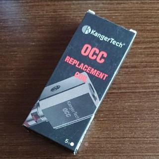 カンガーテック(KangerTech)のカンガーテック OCC コイル 0.5Ω(タバコグッズ)