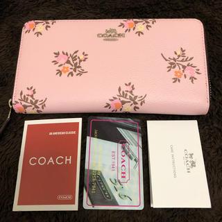 コーチ(COACH)の美品 Coachピンク花柄 長財布(財布)