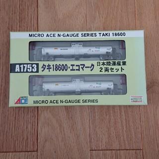 マイクロエースタキ18600エコマーク(鉄道模型)