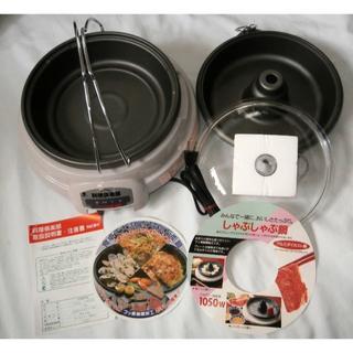 電気万能鍋 フッ素樹脂加工・内鍋分離&しゃぶしゃぶ鍋 ハイパワー&高温 (その他)