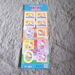 記念切手💕(切手/官製はがき)